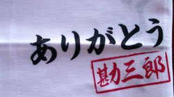 2011_09_14_p17.jpg